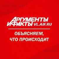 ...Куда пропало консульство Украины во Владивостоке?